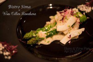 白いきくらげ「白美茸」料理(ソテーマリネ)