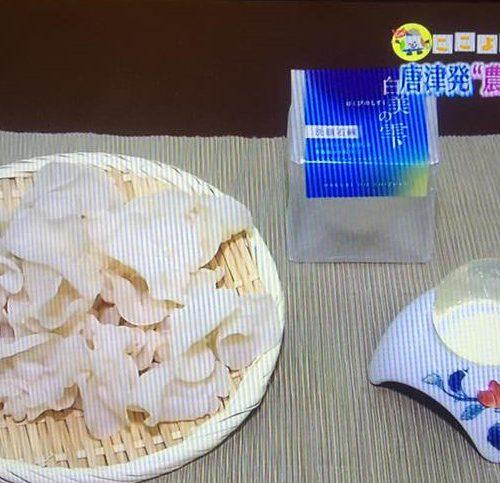 "NHK佐賀(唐津発""農家コスメ""最前線)"