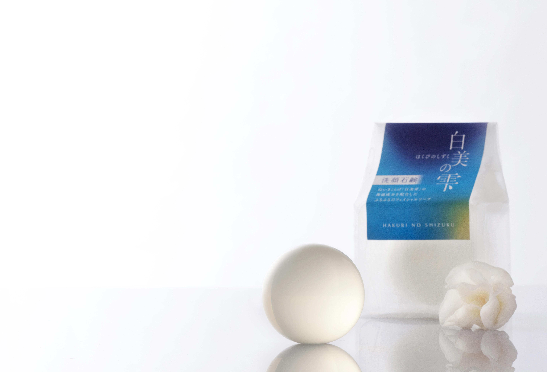 白いきくらげ「白美茸」&「白美の雫 洗顔石鹸」(ぷるぷる石けん)